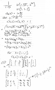 Rationalization of 1/(1+2^(1/3)) by hand